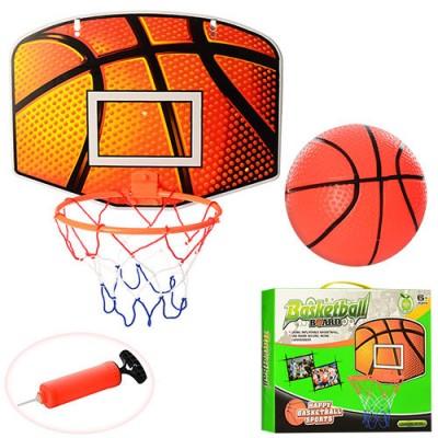 Набор для баскетбола с мячом, щитком и насосом Profi (M 2984)