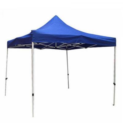 Палатка тент (навес) туристический раскладной, пляжный 3х3м FitUp (HYK3-3(Е3-3))