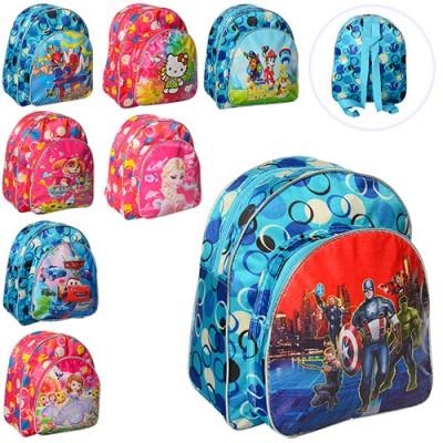 Рюкзак детский на молнии 28х25х9см Profi (MK 1806)