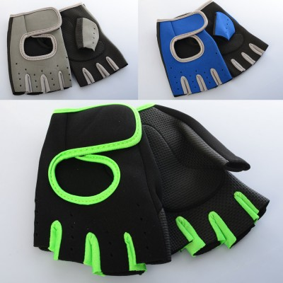 Спортивные перчатки для зала и фитнеса Profi (MS 1701)