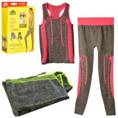 Комплект (костюм) для занятий фитнесом и йогой (майка и лосины) Profi (MS 2055-1)