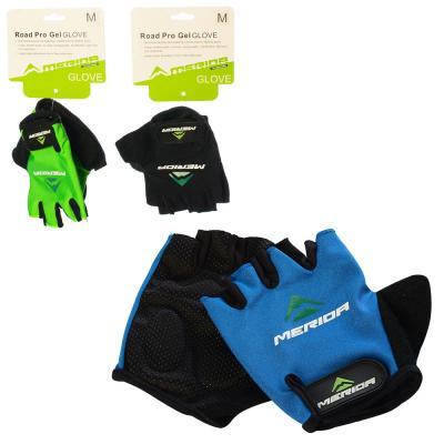 Перчатки спортивные (атлетические, тренировочные) для зала и фитнеса Profi (MS 2125)