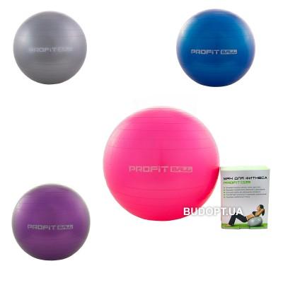 Фитбол детский (Мяч для фитнеса, гимнастический) глянец Profitball 55 см (M 0275)