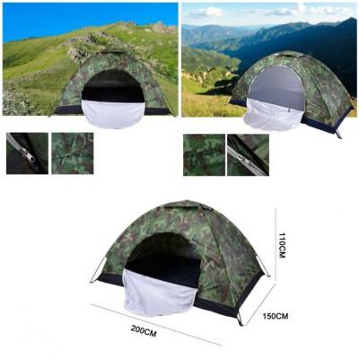 Палатка туристическая 2-х местная Хаки 2х1,5х1,1м OSPORT (R17757)