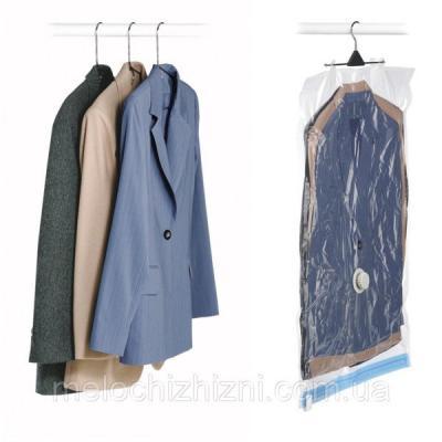 Вакуумный пакет (чехол) для хранения вещей (одежды) 67х90 см с вешалкой Stenson (R26101)