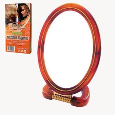 Зеркало дамское двухстороннее овальное настольное косметическое (для макияжа) пластик Stenson (R85536)