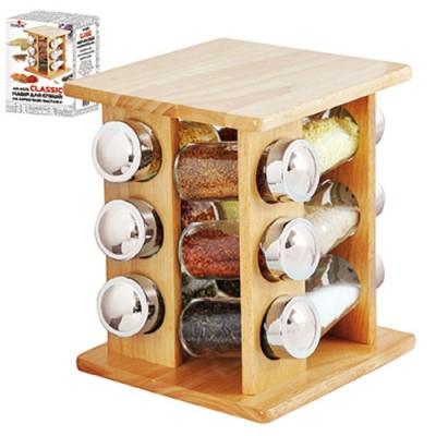 Набор баночек для специй на деревянной подставке (12 стеклянных емкостей) 16.5*16.5*24см Stenson (MS-0375)