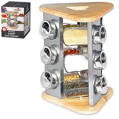 Набор баночек для специй на деревянной подставке (9 стеклянных емкостей) 18*18*24см Stenson (MS-3504)