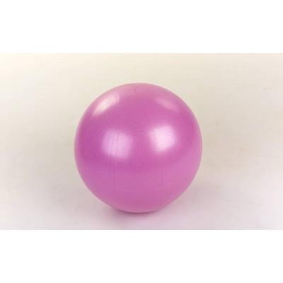 Мяч для йоги и пилатеса Pilates ball Mini Pastel FI-5220-30, диаметр 30 см