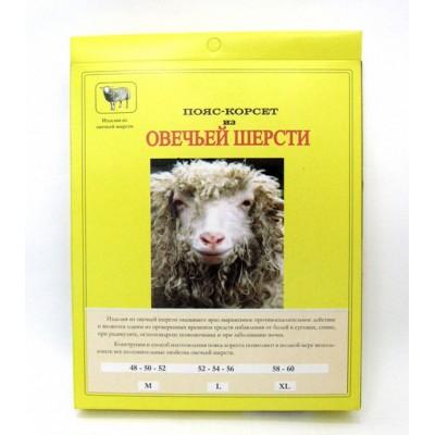 Пояс-корсет из овечьей шерсти Zelart ZD-2089