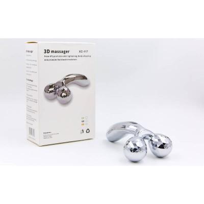 Массажер ручной  роликовый для всего тела (рук, ног и спины) 2 шарика ABS пластик Zelart 3D MASSAGER (XC-117)