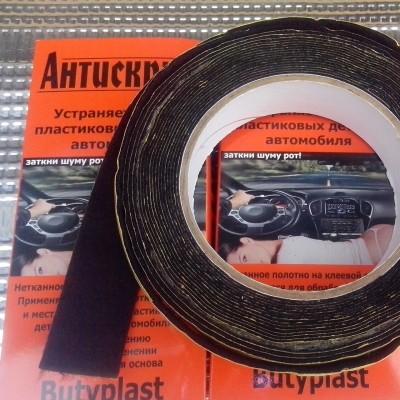 Антискрип для авто Butyplast 25мм х 6м (лента уплотнительная от скрипов в авто)