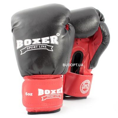 Детские боксерские перчатки Boxer 6 унций, комбинированные