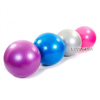 Мяч для фитнеса (фитбол) ZEL гладкий сатин 85см