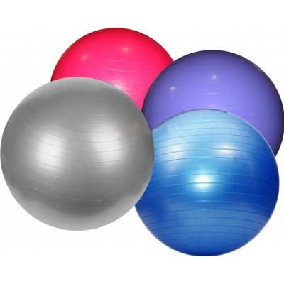 Мяч для фитнеса (фитбол) ZEL гладкий глянец 75см