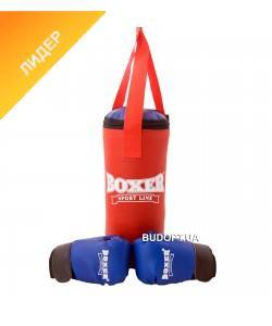 Детский боксерский набор (перчатки+мешок), , Набор Детcкий Boxer, Boxer, Детский боксерский набор