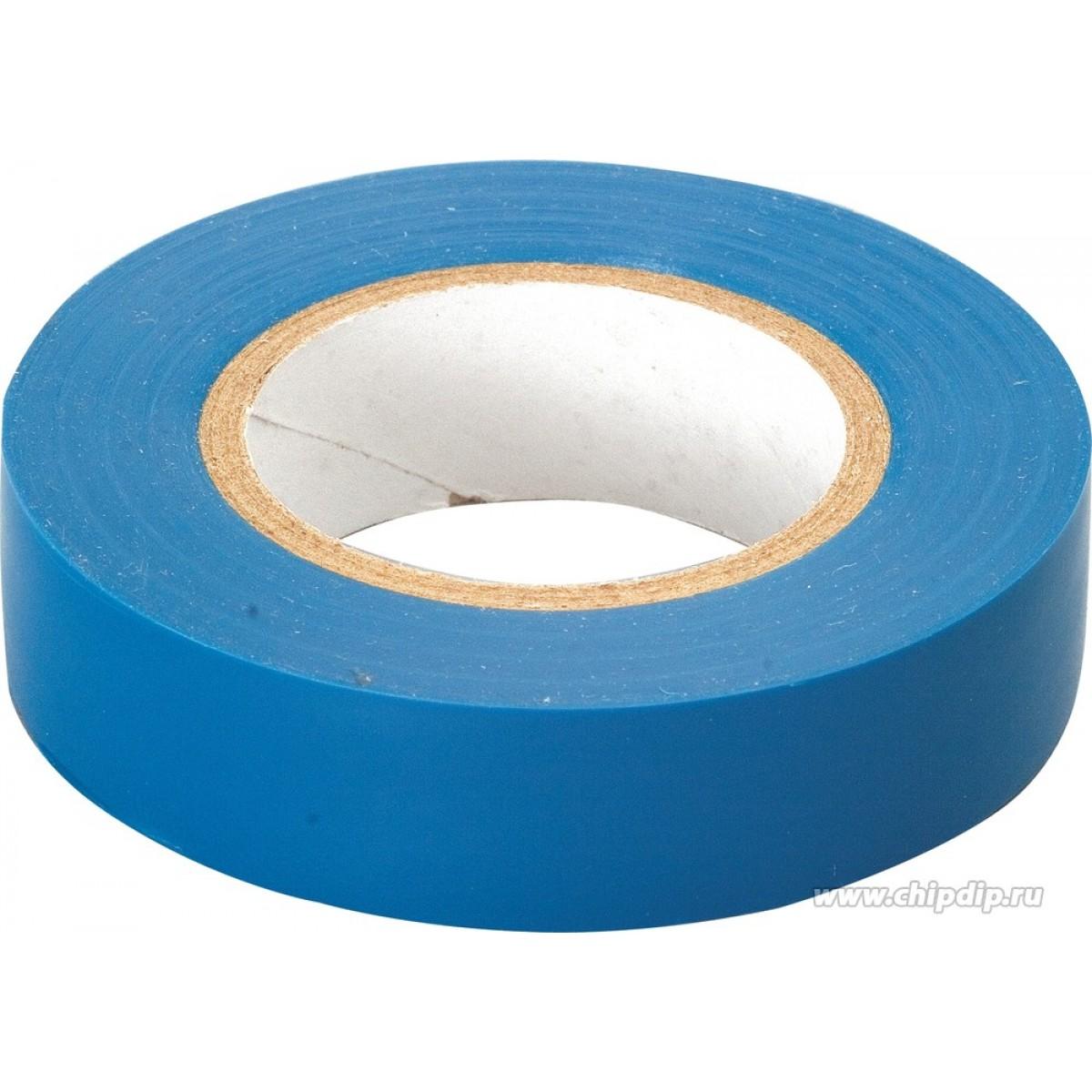 изолента синяя цена