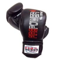 Перчатки боксерские FirePower FPBG4 (14-16 oz)