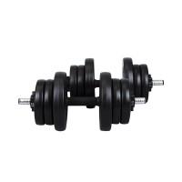 Гантели композитные Hop-Sport 2х10 кг