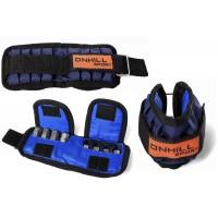 Утяжелители для рук 4 кг регулируемые Onhillsport