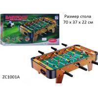 Настольный футбол RoyalToys ZC1001А деревянный