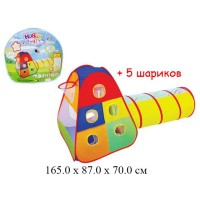 Палатка RoyalToys 889-175B с баскетболом