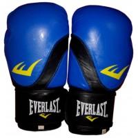 Перчатки боксерские Кожа Everlast BO-3631