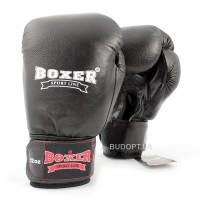 Перчатки боксерские Boxer 12 унций, кожа