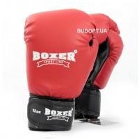 Перчатки боксерские Boxer 12 унций, кожвинил