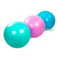 Мяч для фитнеса (фитбол) ZEL гладкий сатин 75см