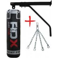 Набор: боксерский мешок + кронштейн + цепи RDX