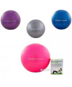 Фитбол (Мяч для фитнеса, гимнастический) Profitball глянец 65 см