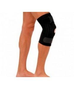 Бандаж на коленный сустав с пластинами Coolmax Т-8512