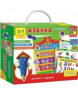 Игра настольная Азбука с магнитной доской VT1502-02