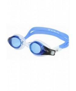 Очки для плавания Aquastar 313 сине - белый