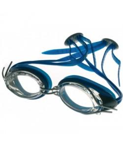Очки для плавания Arena VANQUISH OPTIC.1/2