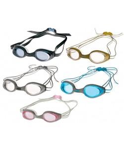 Очки для плавания Arena X-RAY HI-TECH 92285-20