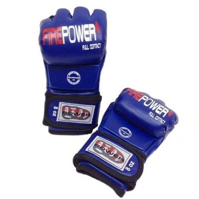Перчатки для ММА FirePower FPMG2