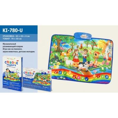 Музыкальный развивающий коврик RoyalToys KI-780-U на украинском языке