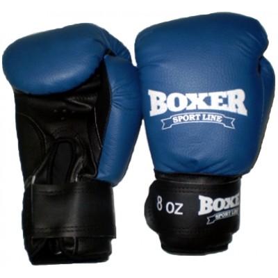 Перчатки боксерские Boxer Элит 8 унций (кожвинил)