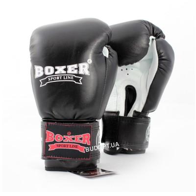 Перчатки боксерские Boxer 10 унций, кожа