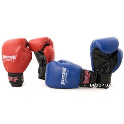 Боксерские перчатки Boxer Profi 10 унций с печатью ФБУ, кожа