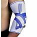 Бандаж «Elbow Support Pro»