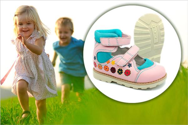 Антивальгусная обув