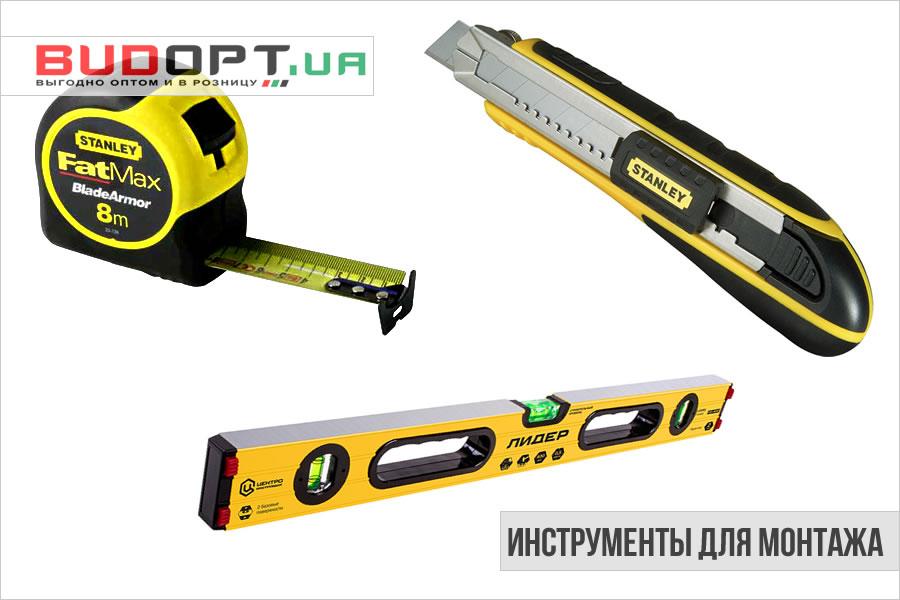 Инструменты для монтажа изолона