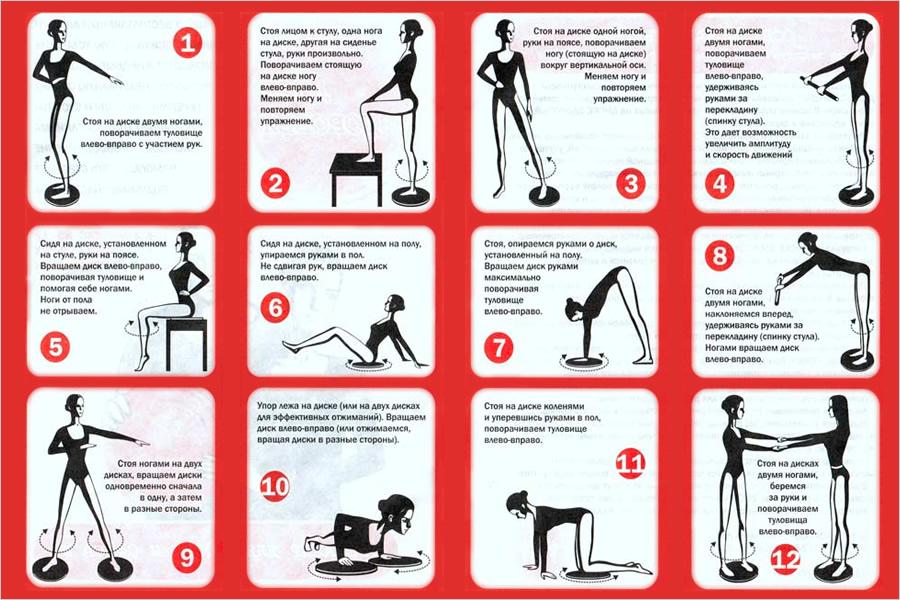 Упражнения с тренажером Грация