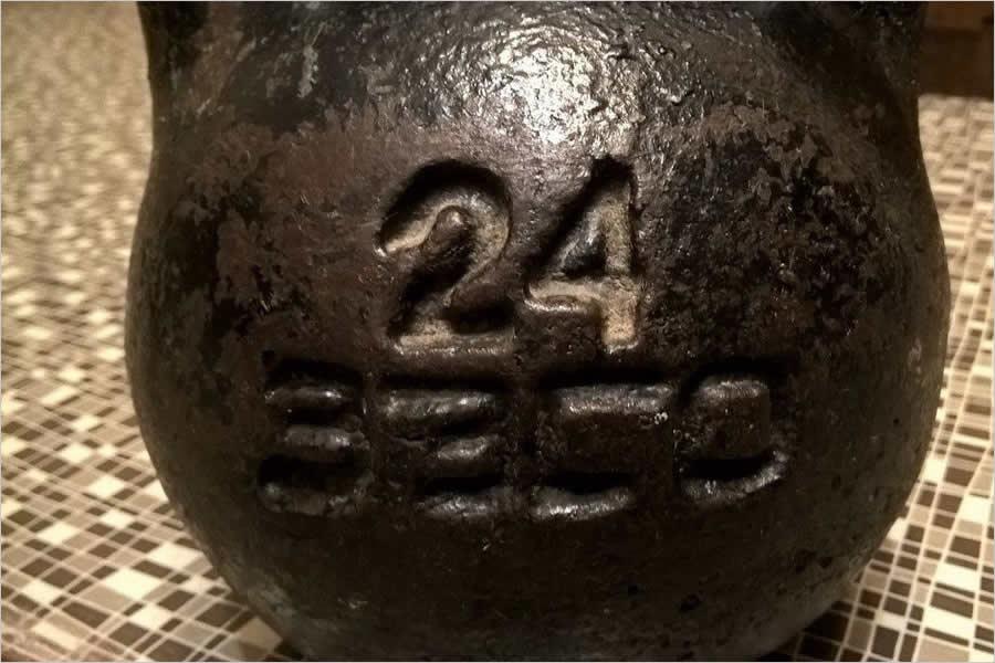 Гири СССР 24 кг