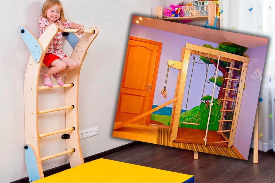 Детская спортивная стенка в комнату